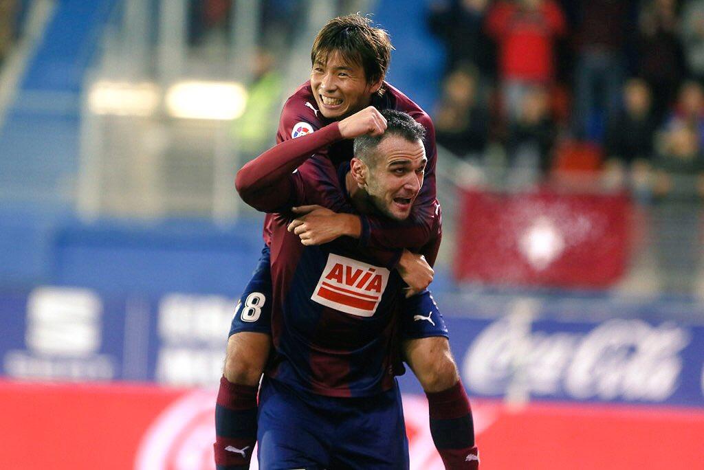 japonés feliz en Eibar inui goal