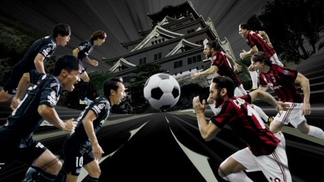 AC Milan gamba osaka in Japanese animation