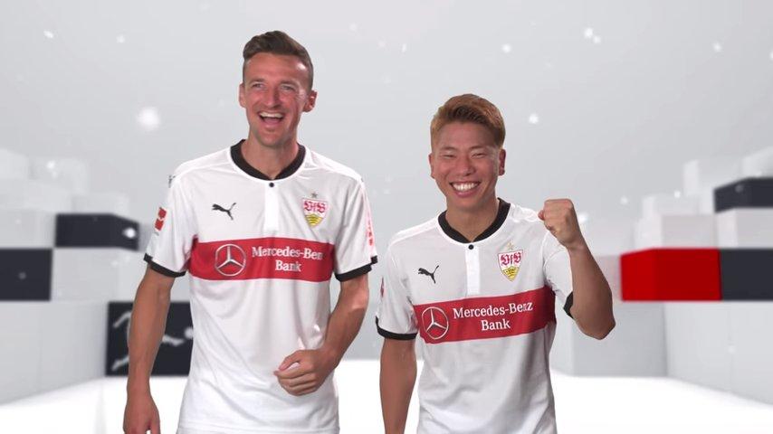 Kagawa, Uchida Co Teaching Teammates Japanese Bundesliga 2017