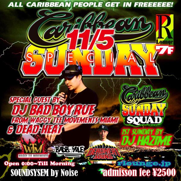 CARIBBEAN SUNDAY 2018 11 5