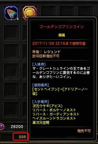 20171107_003.jpg