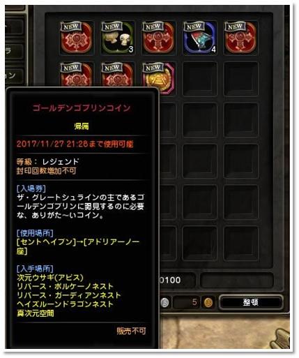 20171126_001.jpg