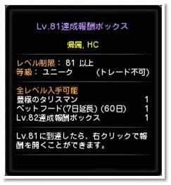 20171126_002.jpg