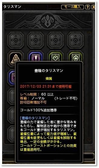 20171126_003.jpg