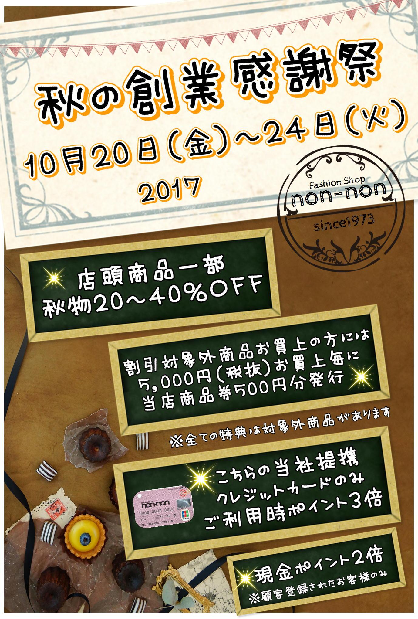 20171020124213278.jpg