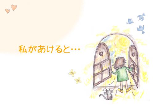 girl open the doorの文字入り2