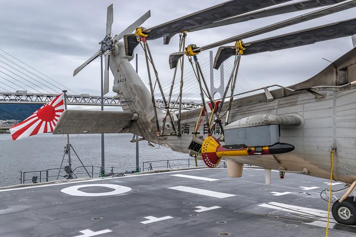 たかなみ 哨戒ヘリコプター SH-60K 機体尾部