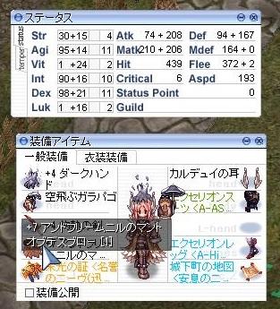 1_201711102248260c5.jpg