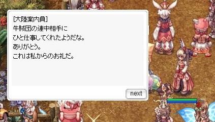 2_20171108213216d60.jpg