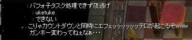 4_201712011939492a2.jpg