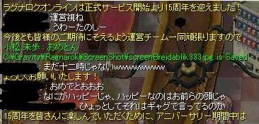 5_2017120119395068f.jpg