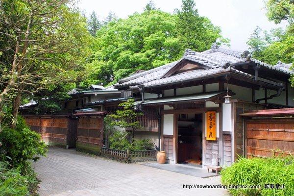 富士屋ホテル 菊華荘