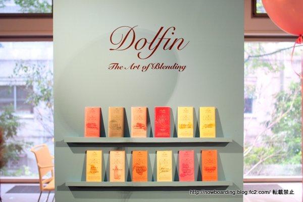 Dolfin(ドルファン)