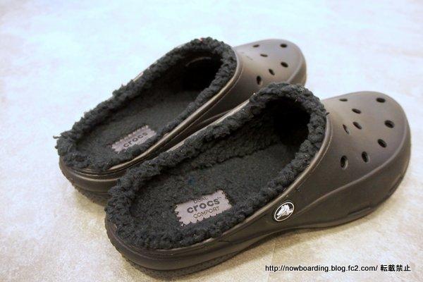 クロックス フリーセイル プラッシュ ラインド クロッグ Crocs Freesail Plush Fuzz Lined Clog