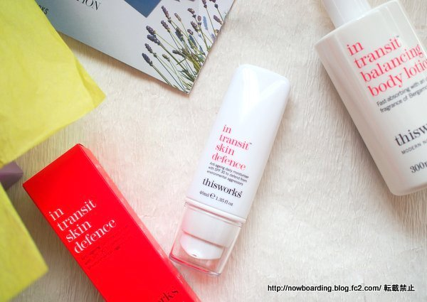 THIS WORKS イントランジットスキンディフェンス In Transit Skin Defence SPF 30