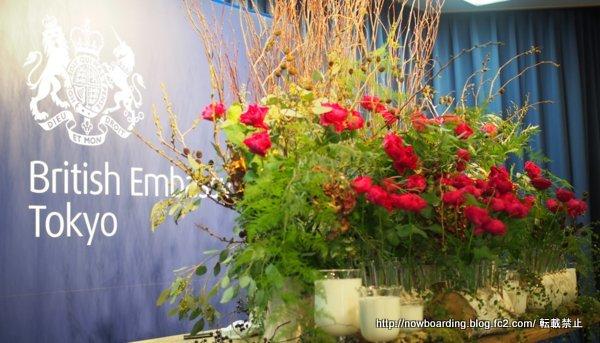 ケネス・ターナーフローラルクチュールイギリス大使館ローンチパーティー