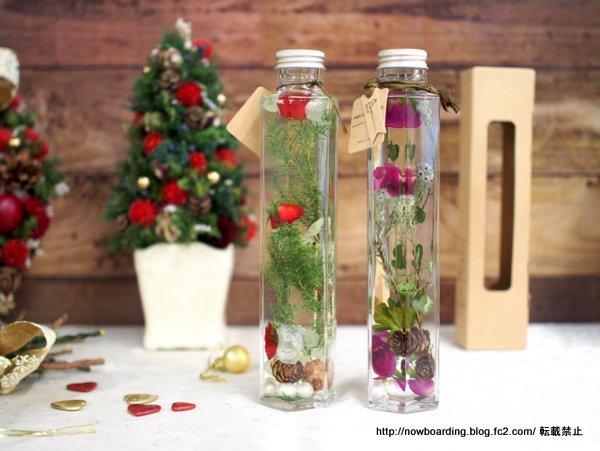 クリスマス Healing Bottle「Noel&Elf」