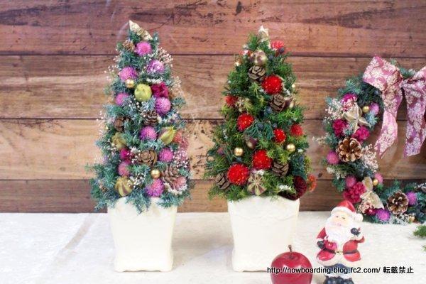 クリスマス ドライツリー「ツリー ド ルージュ」 「ツリー ド ロゼ」
