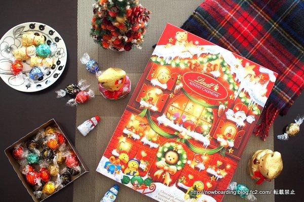 リンツテディアドベントカレンダー クリスマス