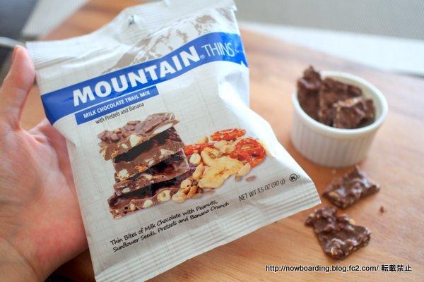 マウンテンシン ミルクチョコトレイルミックス ハンギングバッグ