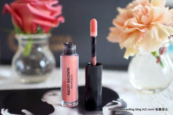 Hailey Baldwin for ModelCo Super Lips Gloss