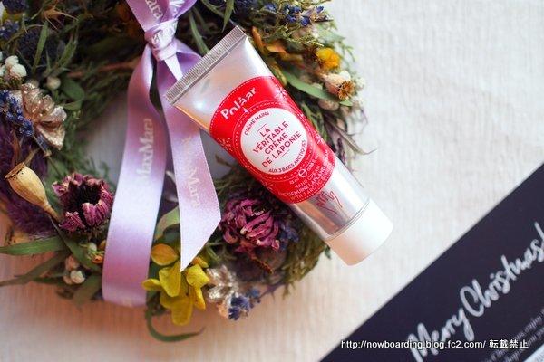 Polaar The Genuine Lapland Hand Cream