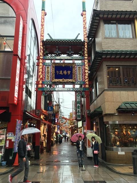 1250-中華街