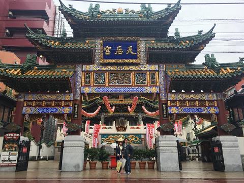 1260-横浜天后宮