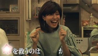 内田有紀04