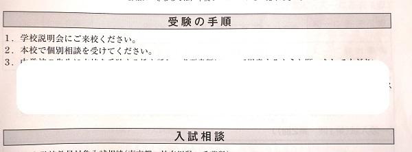 P1210273 - コピー