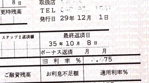 PC101217 - コピー