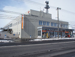 250px-Iwamizawa_Post_Office.jpg