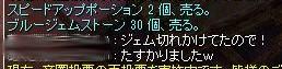 SS20171008_001.jpg