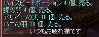 SS20171126_001.jpg