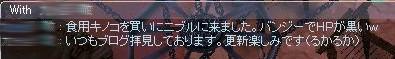 SS20171126_003.jpg