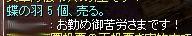 SS20171209_001.jpg