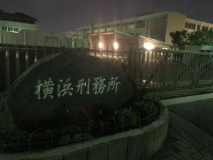 20171012拘居