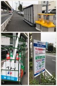 横浜マラソン2017準備中