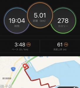 20171119 5km TT
