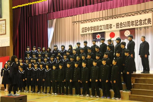 ブログ中学校統合周年記念式典