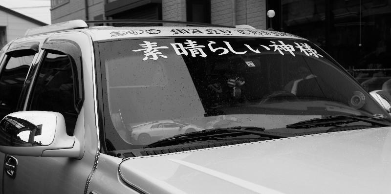 20171114横田基地 - 111J