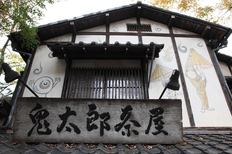 20171120深大寺 - 20