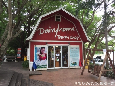 Daily Home Khao Yai