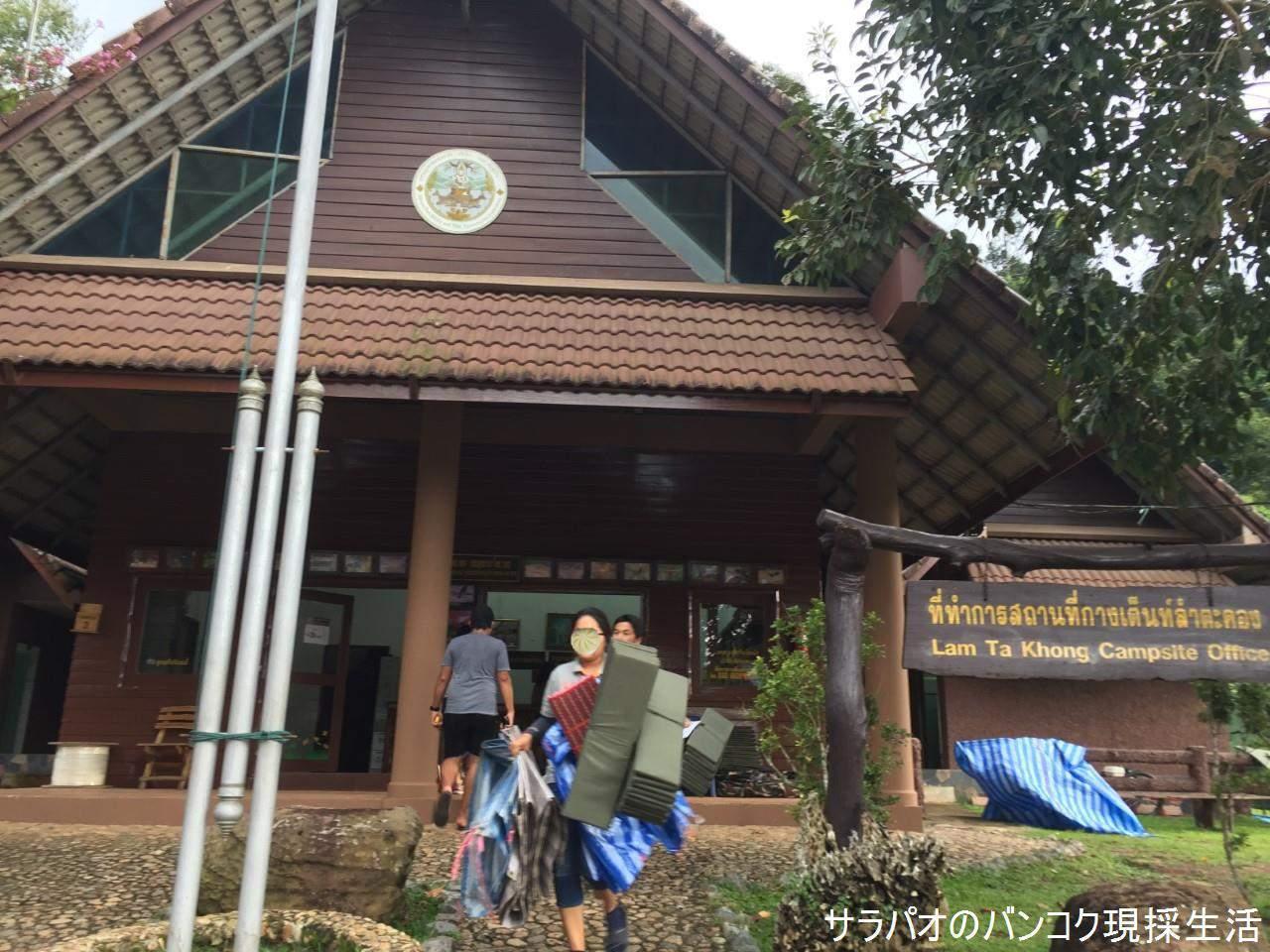 KhaoYai_156.jpg