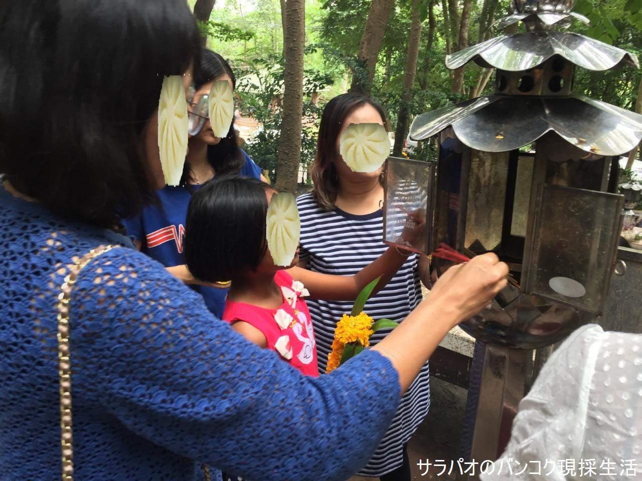 KhaoYai_235.jpg