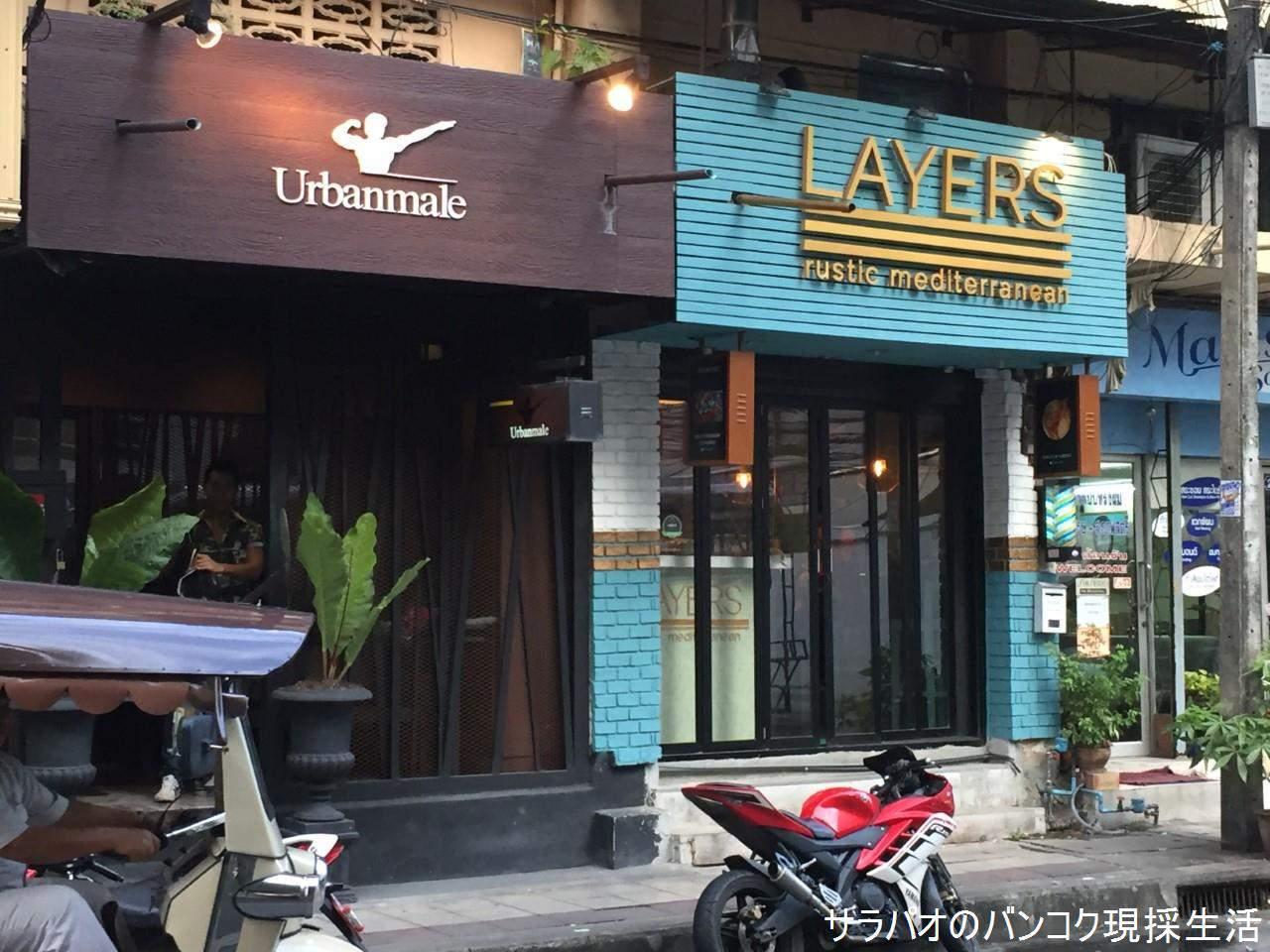 Layers_04.jpg