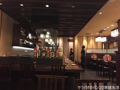 つぼ八 日本街店