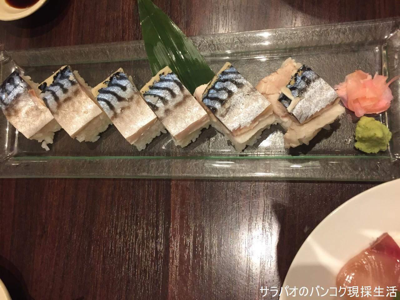 つぼ八の料理を50%割引で食べれて大満足 in 日本街店