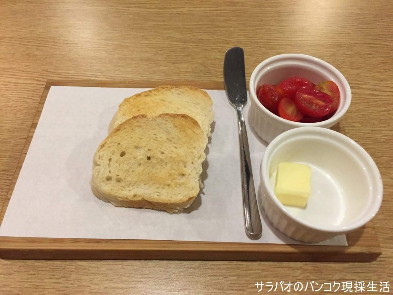 Wata_11.jpg