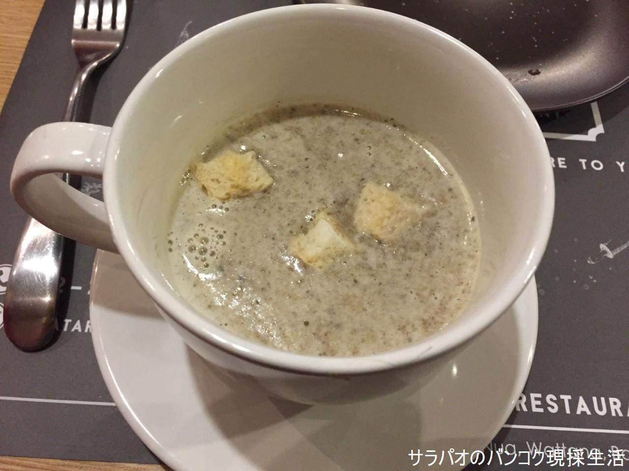 Wata_16.jpg
